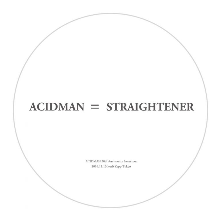 all_0001_acidman_straightener