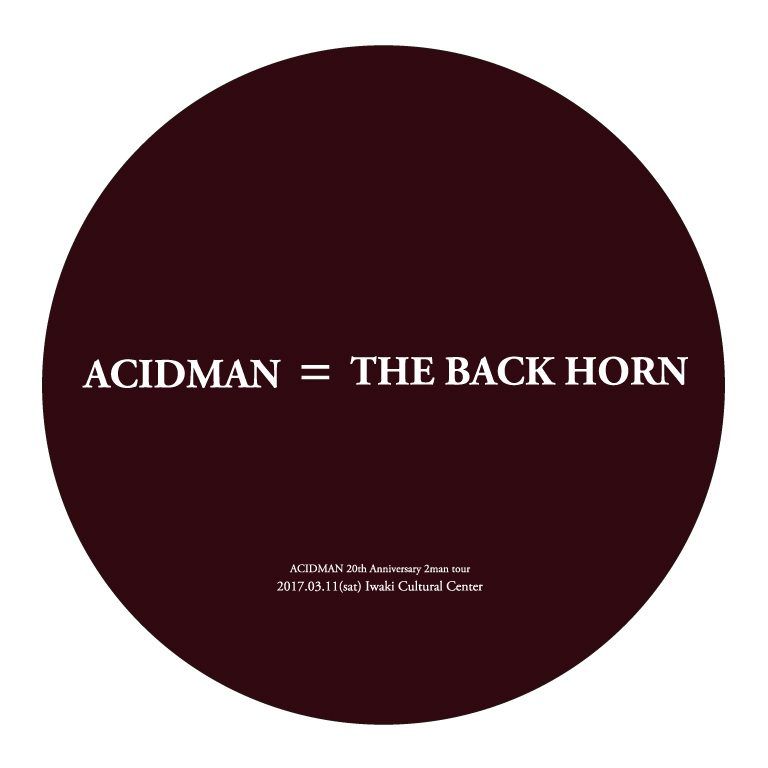 all_0001_ACIDMAN_THEBACKHORN-768x768