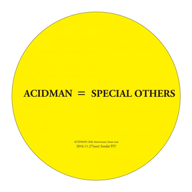 all_0002_acidman_specialothers