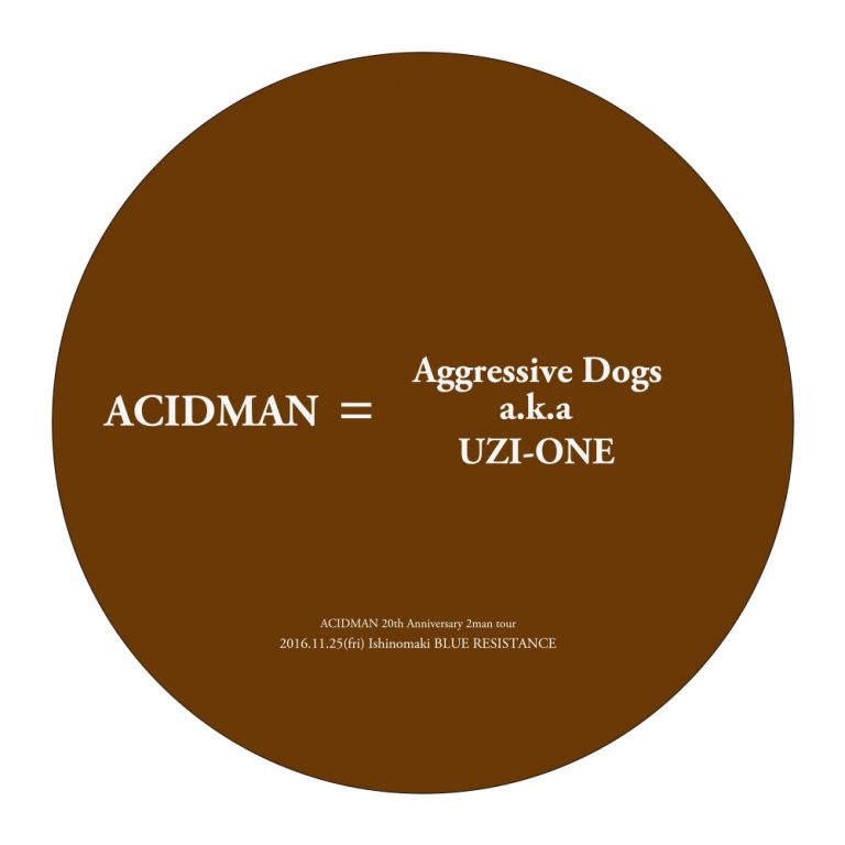 all_0003_acidman_a-dogs